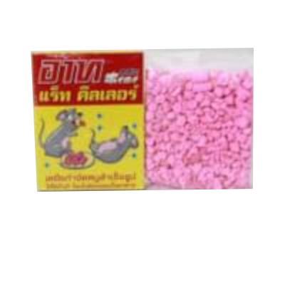 Thuốc diệt chuột Ars rat Killer